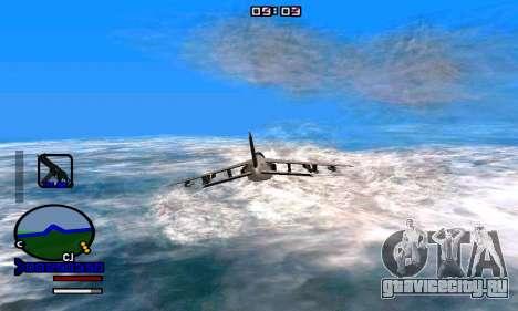 C-HUD Normal для GTA San Andreas третий скриншот