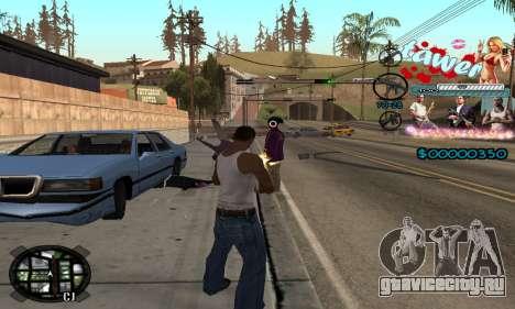 C-HUD Tawer GTA 5 для GTA San Andreas четвёртый скриншот