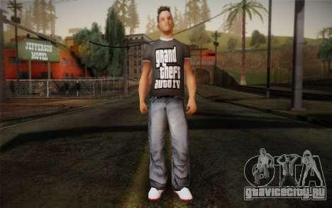 Ginos Ped 21 для GTA San Andreas
