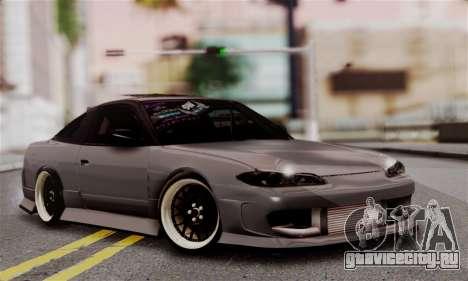 Nissan 240SX S15 для GTA San Andreas