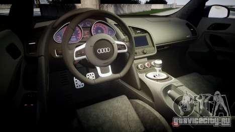 Audi R8 plus 2013 HRE rims для GTA 4 вид сбоку