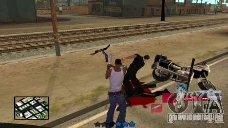 C-HUD by SampHack v.19 для GTA San Andreas четвёртый скриншот