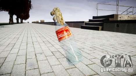 Коктейль Молотова -Nuka Cola- для GTA 4