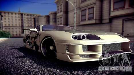 Toyota Supra Street Edition для GTA San Andreas