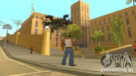ColorMod v1.1 для GTA San Andreas третий скриншот