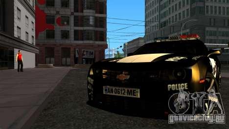 Chevrolet Camaro Police для GTA San Andreas