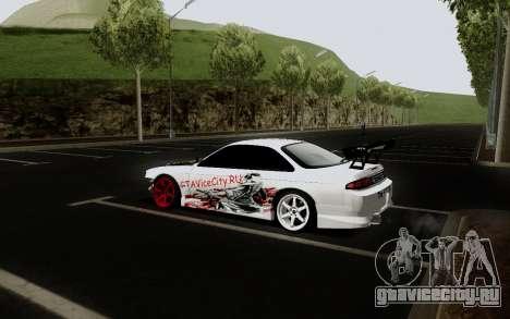 Nissan Silvia S14 VCDT V2.0 для GTA San Andreas вид сзади