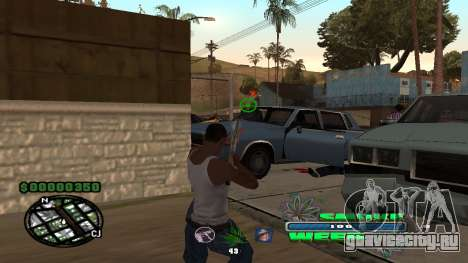 C-HUD Smoke Weed для GTA San Andreas третий скриншот