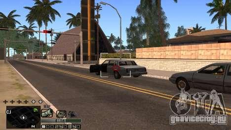C-HUD Silver для GTA San Andreas четвёртый скриншот