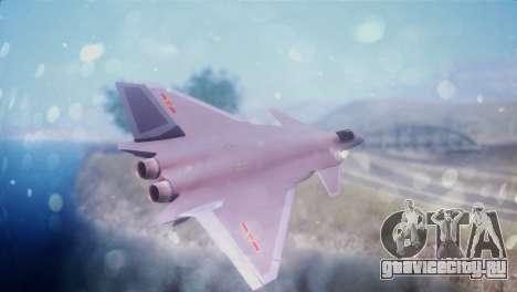 Chenyang J-20 Air Force BF4 для GTA San Andreas вид слева