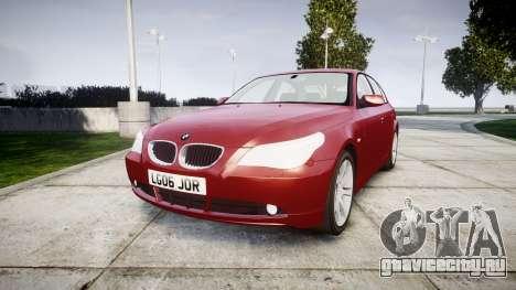 BMW 525d E60 2006 для GTA 4