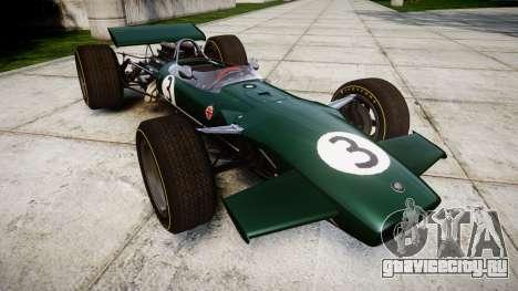 Lotus Type 49 1967 [RIV] PJ3-4 для GTA 4