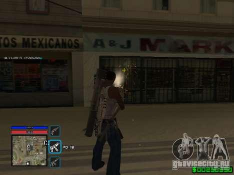 C-HUD Only Ghetto для GTA San Andreas четвёртый скриншот