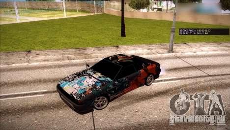 Винилы для Elegy для GTA San Andreas пятый скриншот