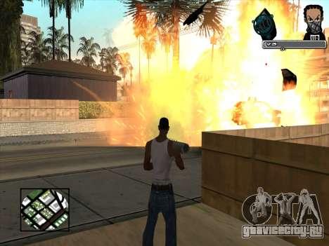 Marusya C-HUD для GTA San Andreas третий скриншот
