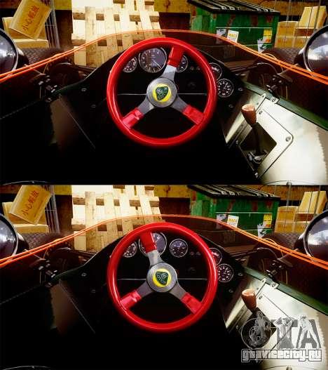 Lotus Type 49 1967 [RIV] PJ3-4 для GTA 4 вид сзади