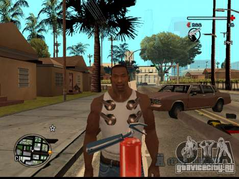 C-HUD Good для GTA San Andreas пятый скриншот