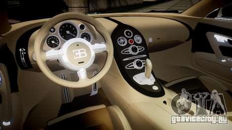 Bugatti Veyron 16.4 v2.0 для GTA 4 вид изнутри