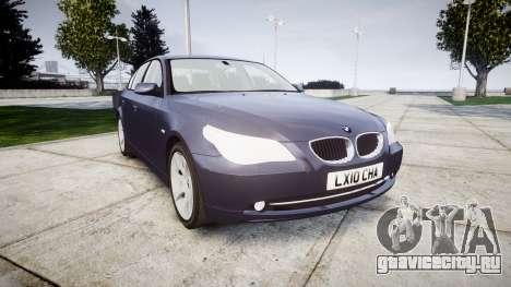 BMW 525d E60 2009 для GTA 4