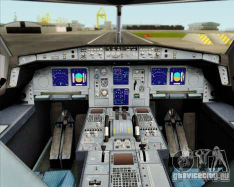 Airbus A330-300 Air Canada Star Alliance Livery для GTA San Andreas салон