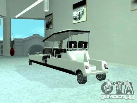 Limgolf для GTA San Andreas вид сзади