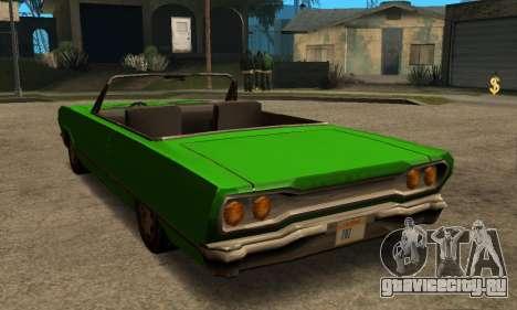 Beta Savanna для GTA San Andreas вид изнутри