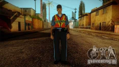 Missouri Highway Patrol Skin 1 для GTA San Andreas