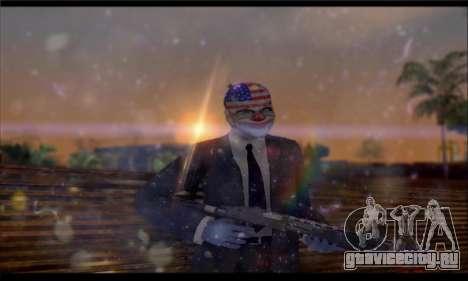 Corsar PayDay 2 ENB для GTA San Andreas пятый скриншот