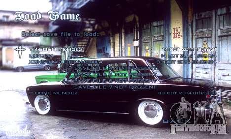 Меню Русские Автомобили для GTA San Andreas четвёртый скриншот