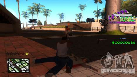 C-HUD Ghetto Tawer для GTA San Andreas второй скриншот