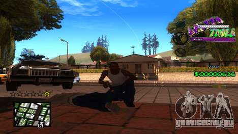 C-HUD Ghetto Tawer для GTA San Andreas третий скриншот
