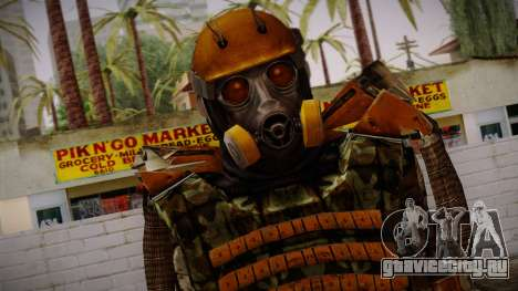 Freedom Exoskeleton для GTA San Andreas третий скриншот
