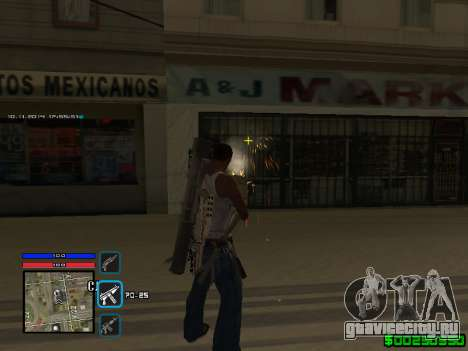 C-HUD Only Ghetto для GTA San Andreas третий скриншот