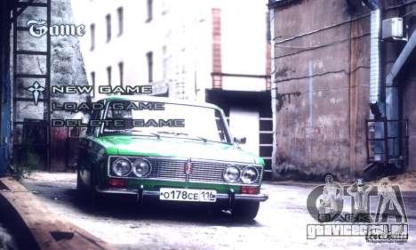 Меню Русские Автомобили для GTA San Andreas третий скриншот