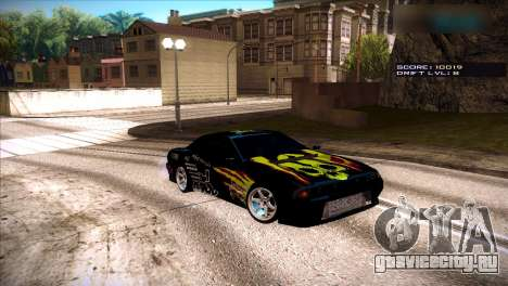 Винилы для Elegy для GTA San Andreas третий скриншот