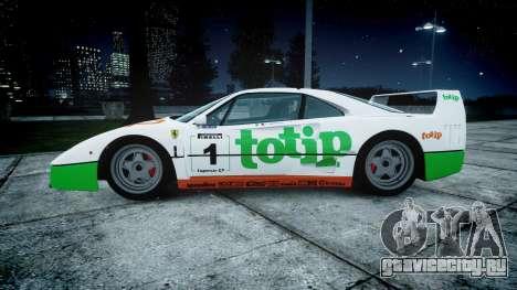 Ferrari F40 1987 [EPM] Jolly Club для GTA 4 вид слева