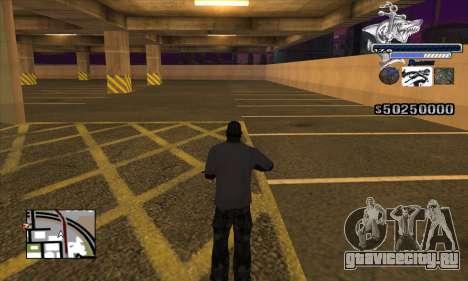 C-HUD Shark для GTA San Andreas третий скриншот