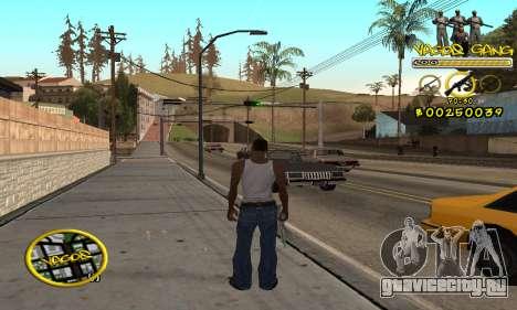 C-HUD Vagos для GTA San Andreas второй скриншот