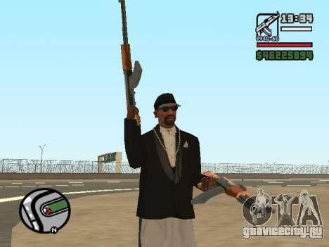 Двойное владением всем оружием для GTA San Andreas