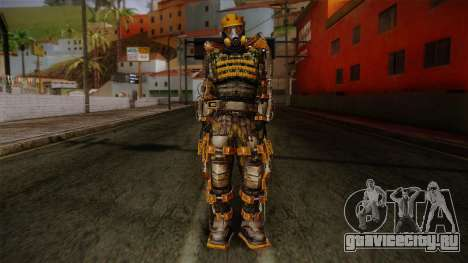 Freedom Exoskeleton для GTA San Andreas