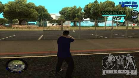 C-HUD Lopez для GTA San Andreas третий скриншот