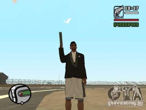 Двойное владением всем оружием для GTA San Andreas третий скриншот