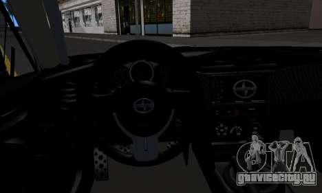 Scion FR-S (IVF) для GTA San Andreas вид справа