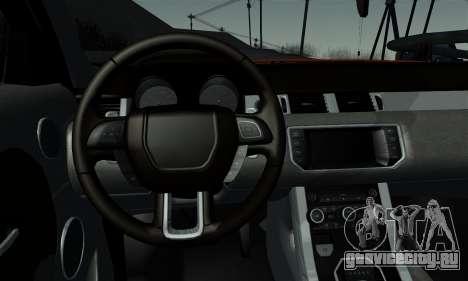 Range Rover Evoque 2014 для GTA San Andreas вид сзади слева
