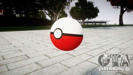 Граната Pokeball для GTA 4 второй скриншот