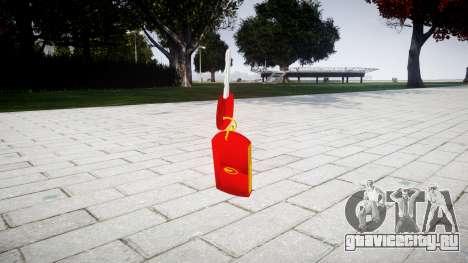Автомобильный ключ для GTA 4