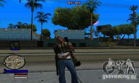 C-HUD Normal для GTA San Andreas шестой скриншот