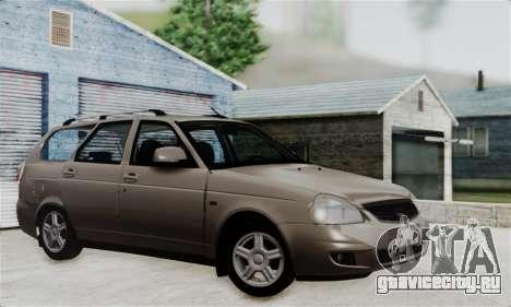 Lada 2171 Приора для GTA San Andreas