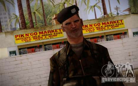 Soldier Skin 2 для GTA San Andreas третий скриншот