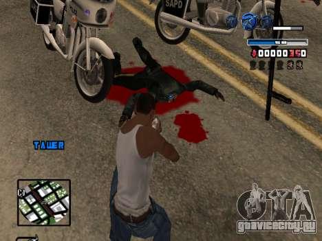 C-HUD Fantastik для GTA San Andreas четвёртый скриншот